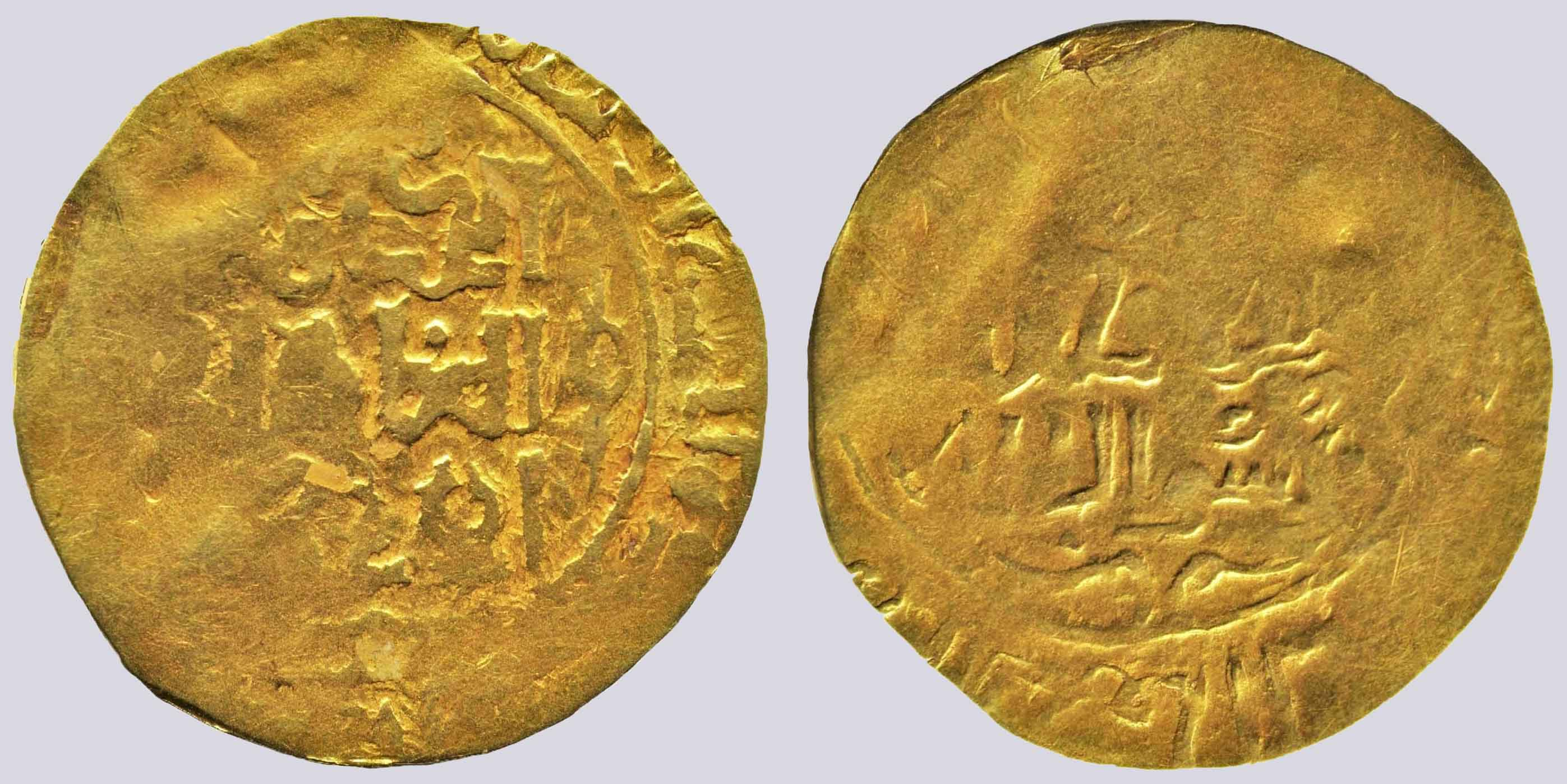 Great Mongols, AV dinar, temp. Chingiz Khan, Astarabad