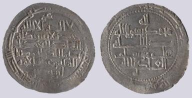 Buwayhid, AR dirham, Baha' al-Dawla, Arrajan, 390AH