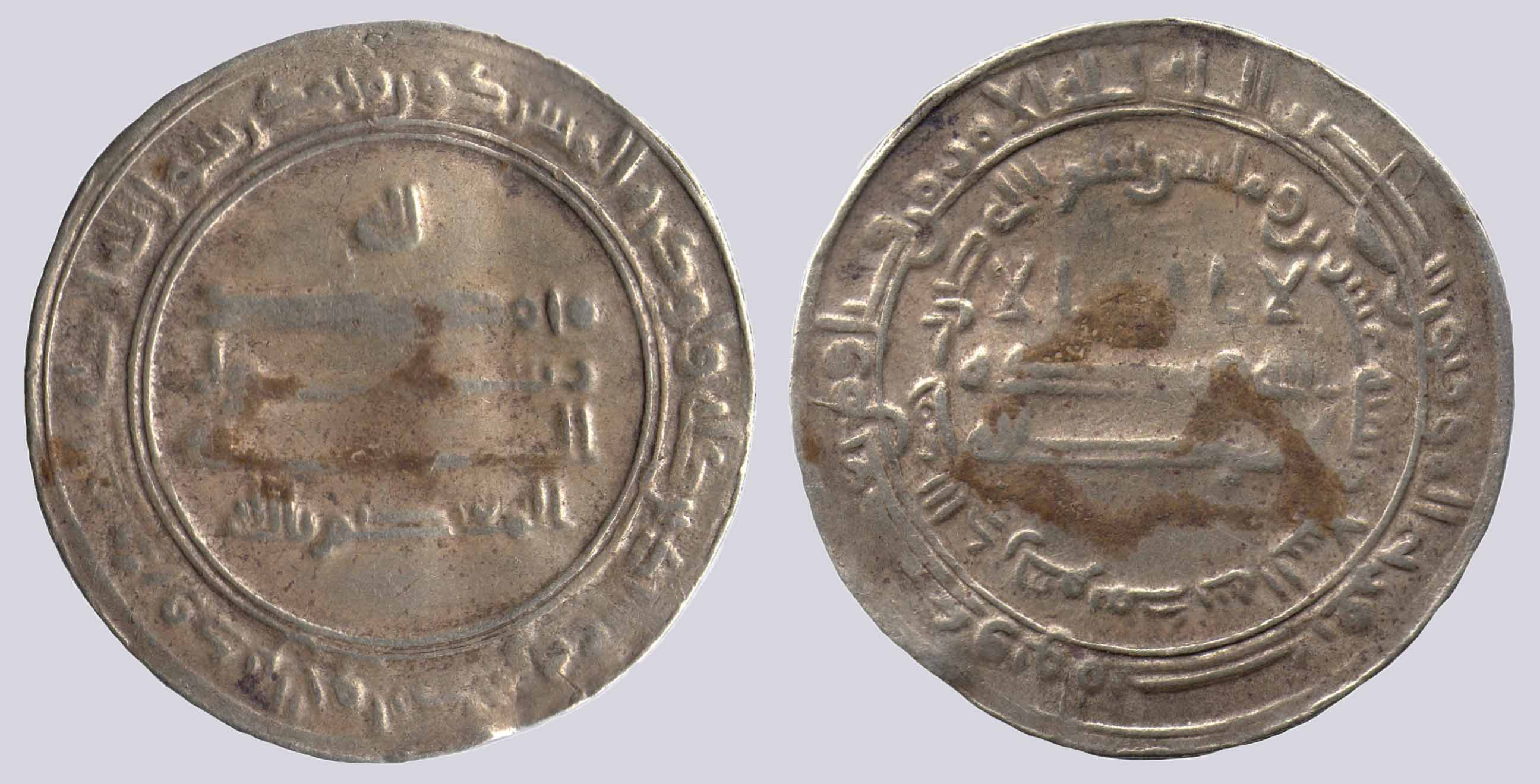 Abbasid, AR dirham, al-Mu'tasim, MAS, 220AH