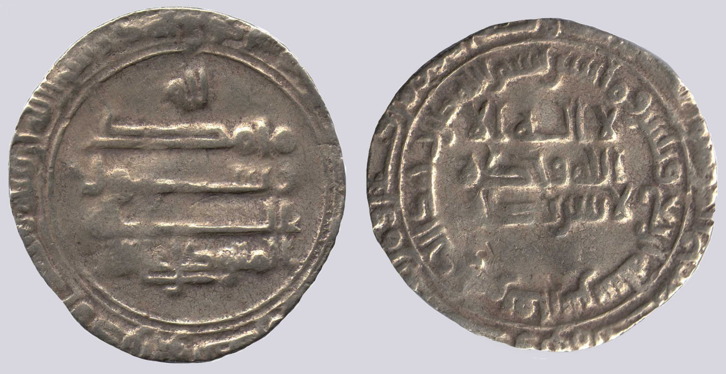 Abbasid, AR dirham, al-Mutawakkil, Fars, 234AH