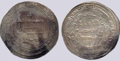 Abbasid, AR dirham, al-Wathiq, al-Muhammadiya, 231AH