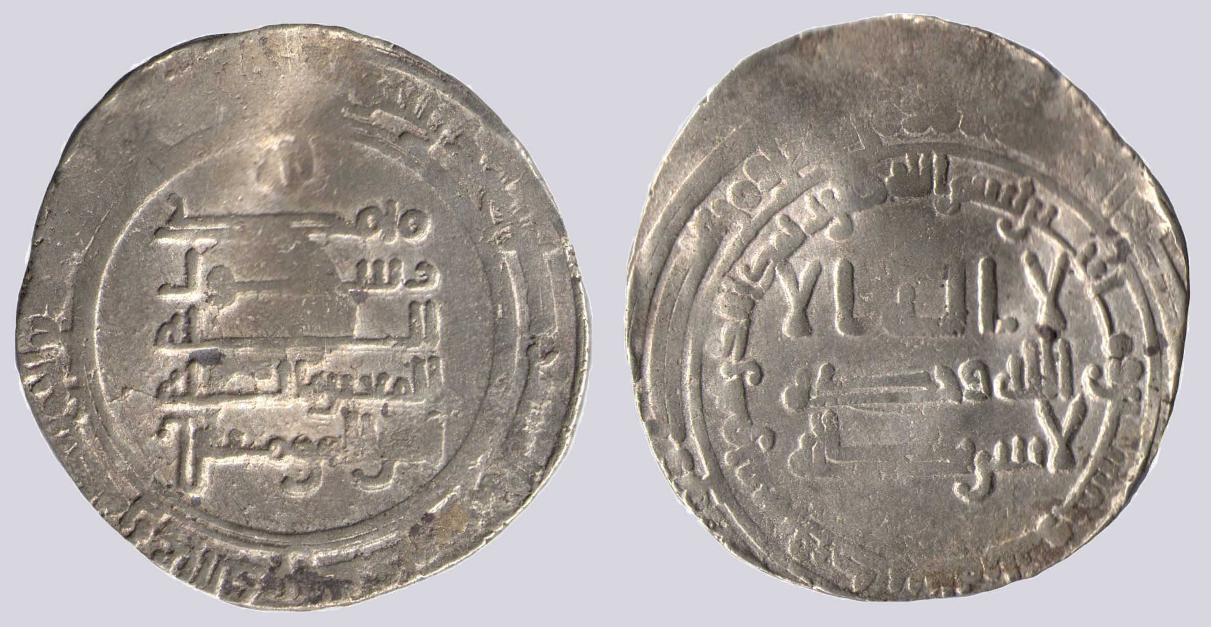 Abbasid, AR dirham, al-Mu`tazz, Samarqand, 253AH