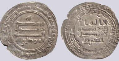 Abbasid, AR dirham, Al-Mu'tasim, MAS, 226AH