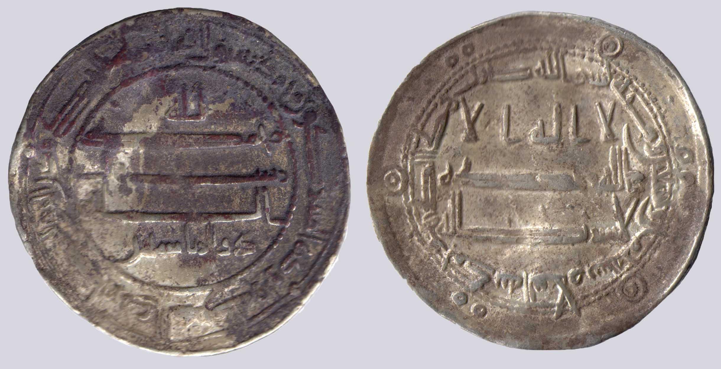 Abbasid, AR dirham, al-Ma'mun, citing Dhu Al-Riyasatain, MAS