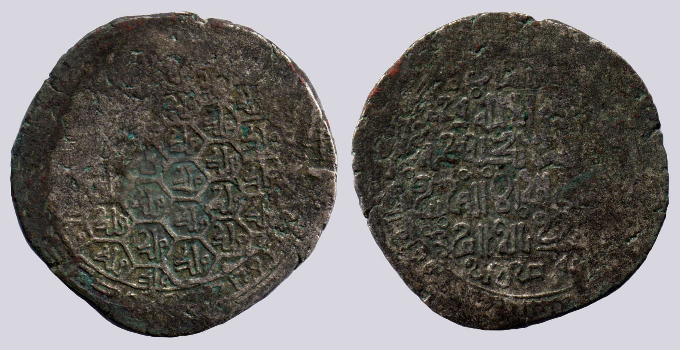 Ghorid, debased AV dinar, with words 'Malik' in honeycombs