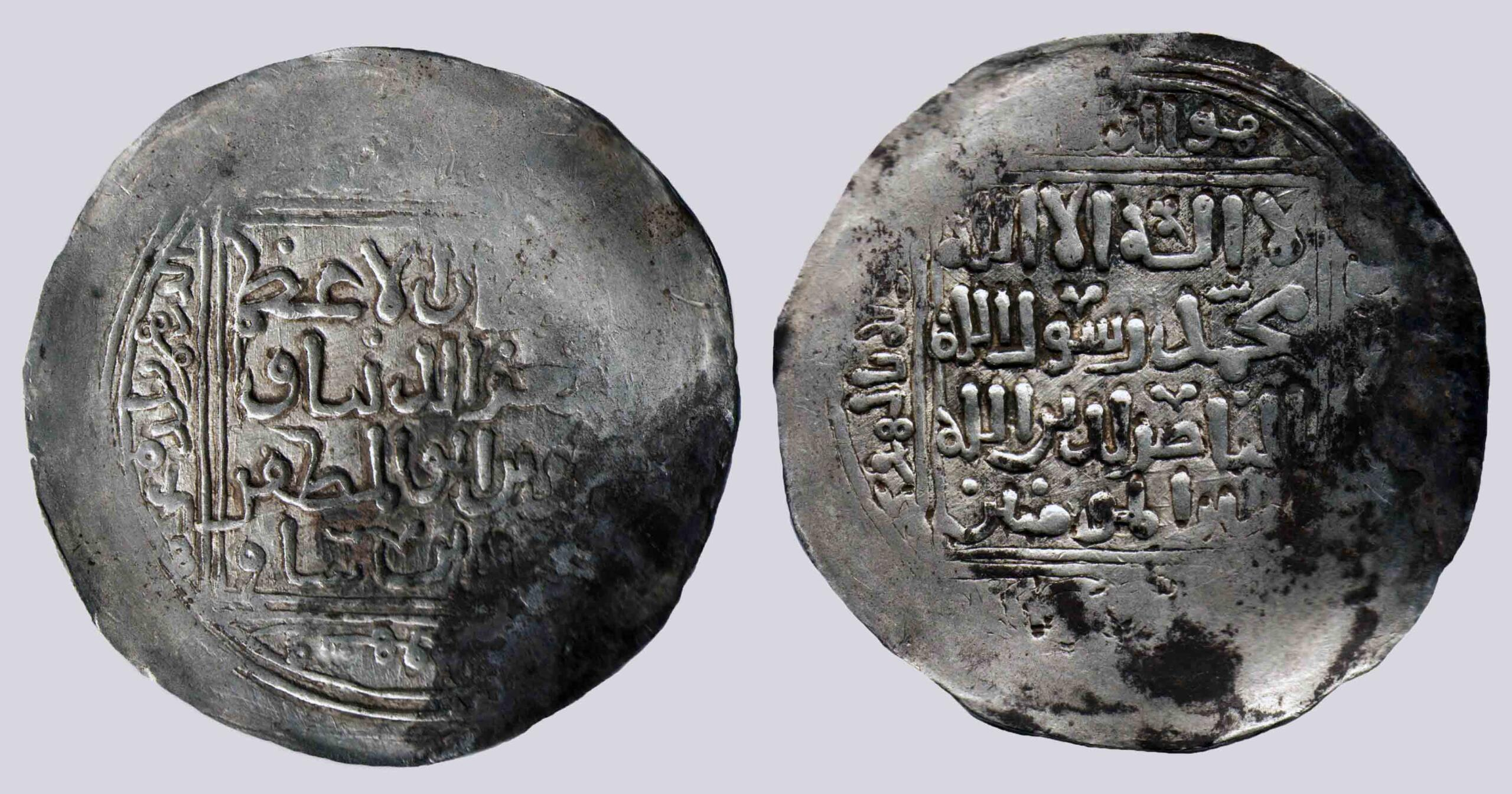 Ghorid, AR double dirham, Mu`izz al-Din Muhammad b. Sam, Ghazna