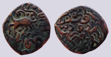 Amir of Qunduz, AE 2 dinars, Amir Khusraw, Qunduz, 907AH