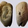 Hunnic/Alkhan clay sealing, with Brahmi inscription