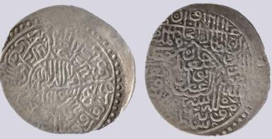 Shaybanid, AR tanga, Abu Sa`id, Samarqand