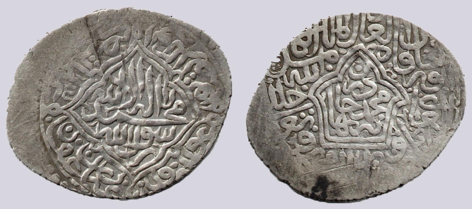 Shaybanid, AR tanga, Pir Muhammad I, Samarqand