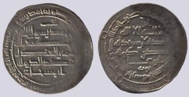 Buwayhid, AR dirham, Rukn al-Dawla & Adud al-Dawla, 361AH