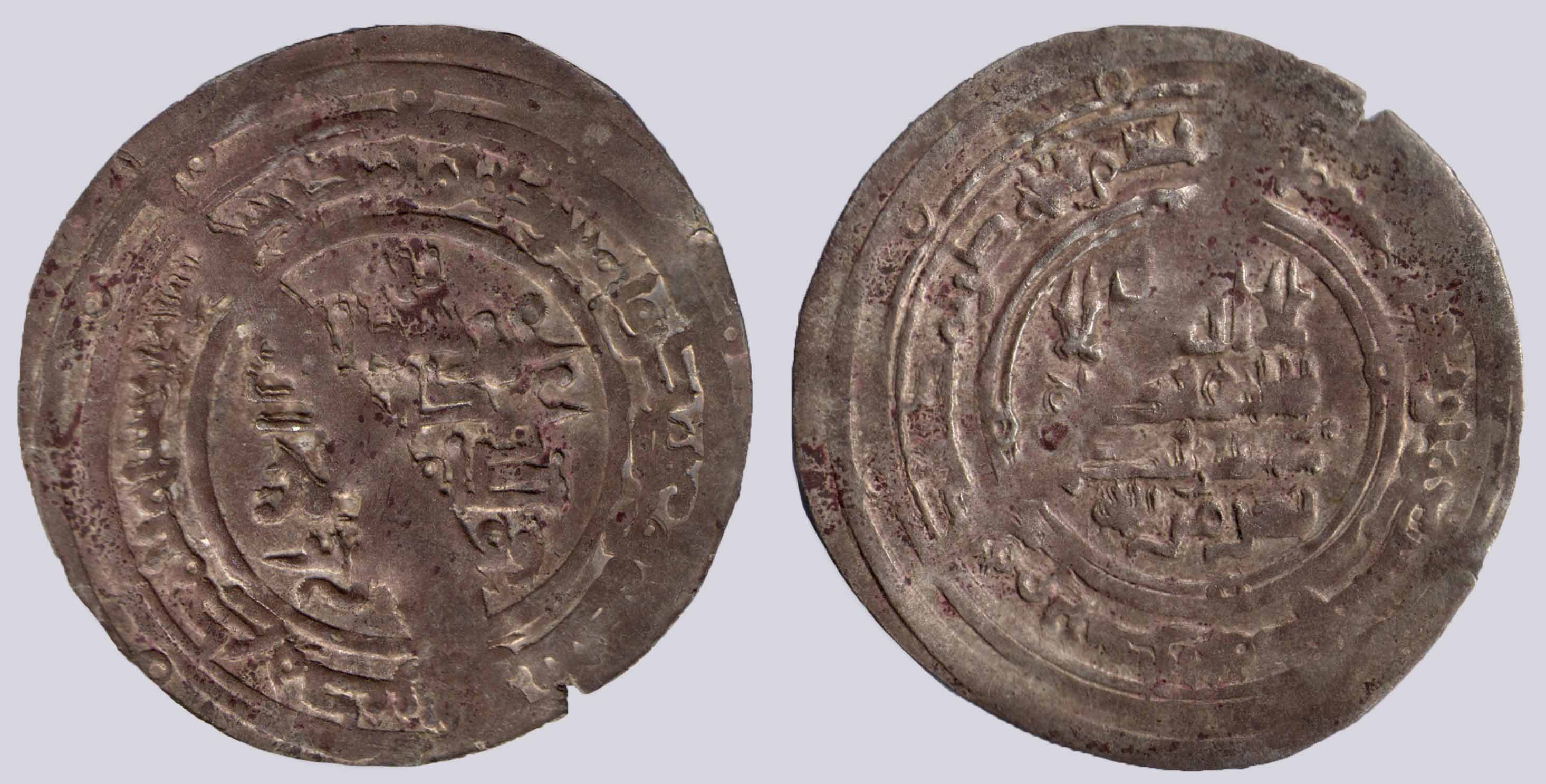 Samanid, AR dirham, Abd al-Malik I b. Nuh, Andaraba, 347AH
