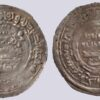Samanid local dynasties, AR dirham, Maktum b. Harb, Andaraba, 347AH