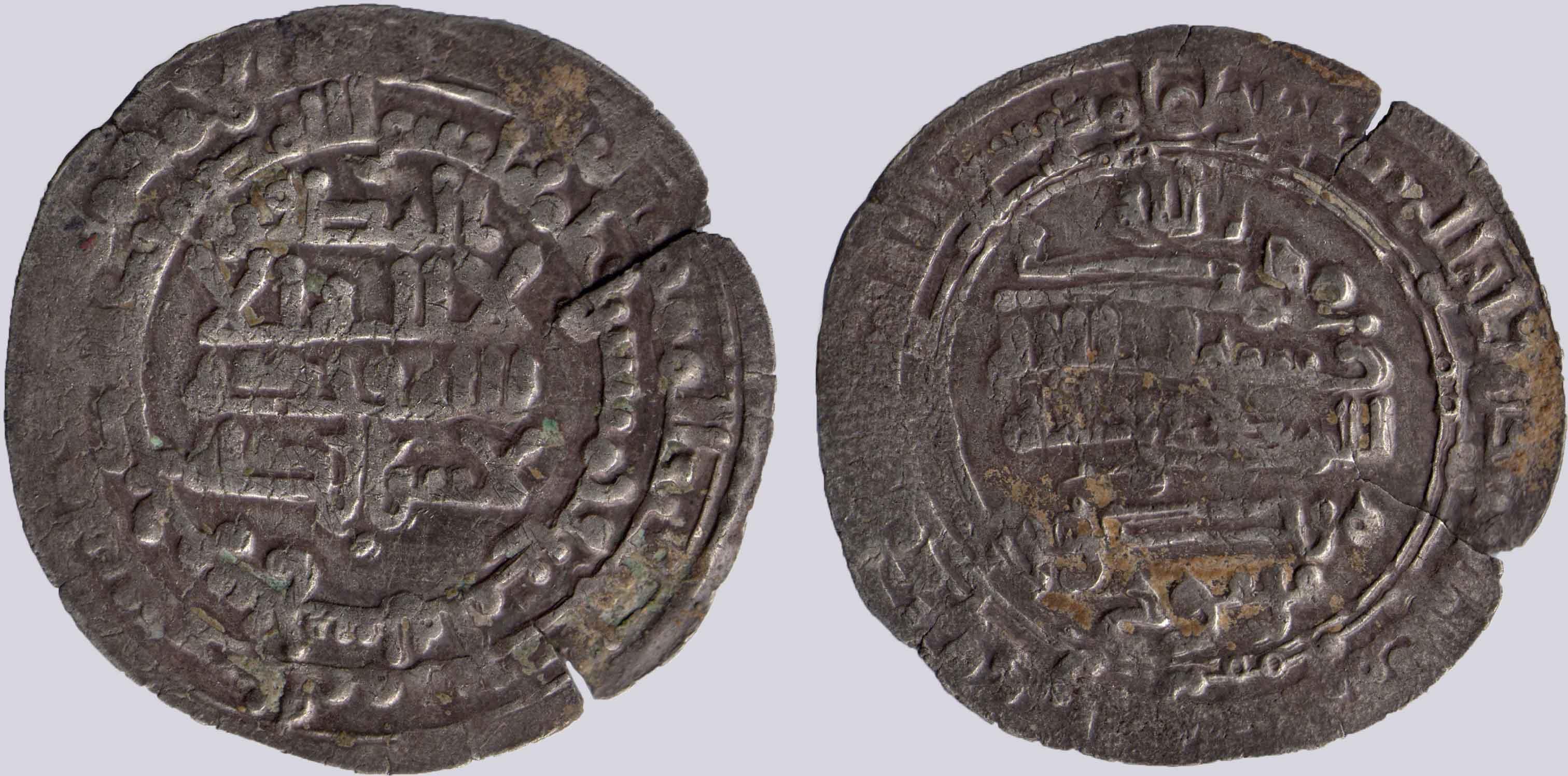 Samanid, AR dirham, Mansur I b. Nuh, Balkh, 352AH