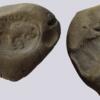 Hunnic Clay Sealing with Brahmi Inscription