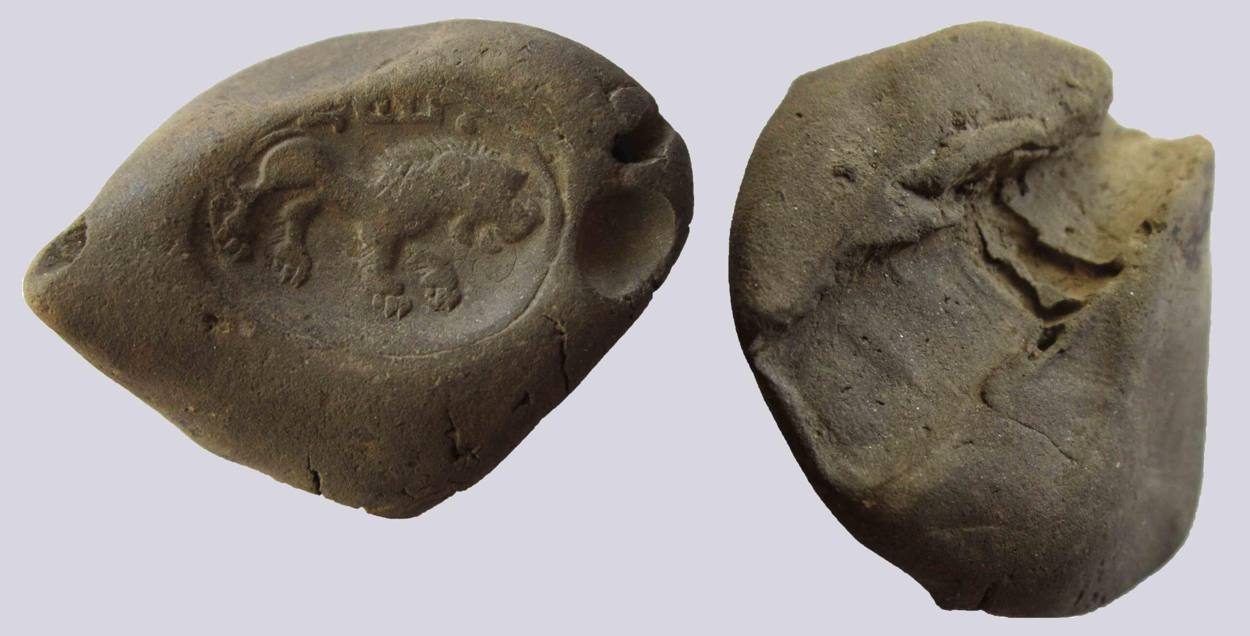 Hunnic Clay Sealing with Brahmi Inscription