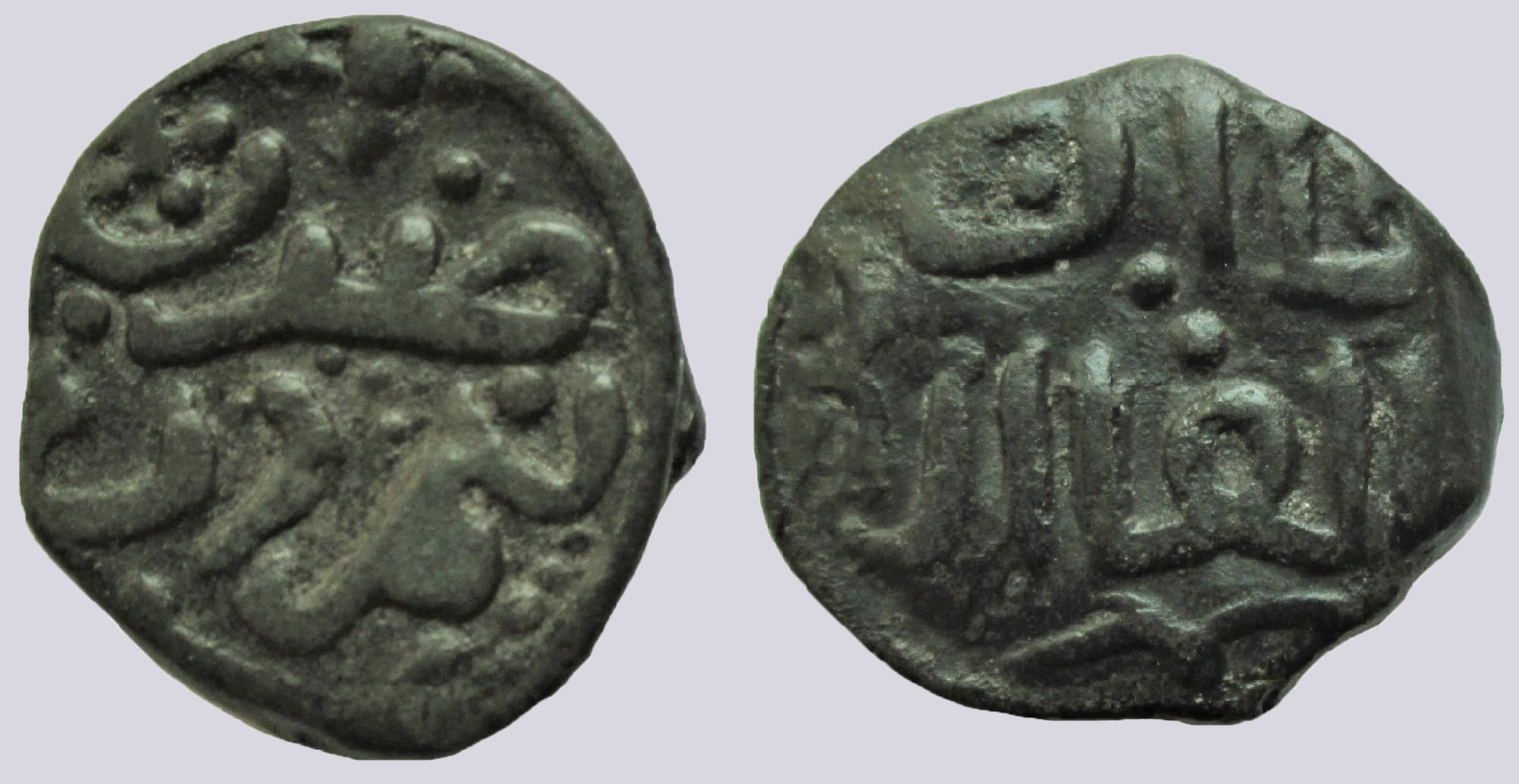 Great Mongols, AE jital, temp. Chingiz Khan, Nimruz