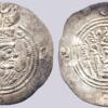 Sasanians, AR drachm, Khusro II, SK, RY 38