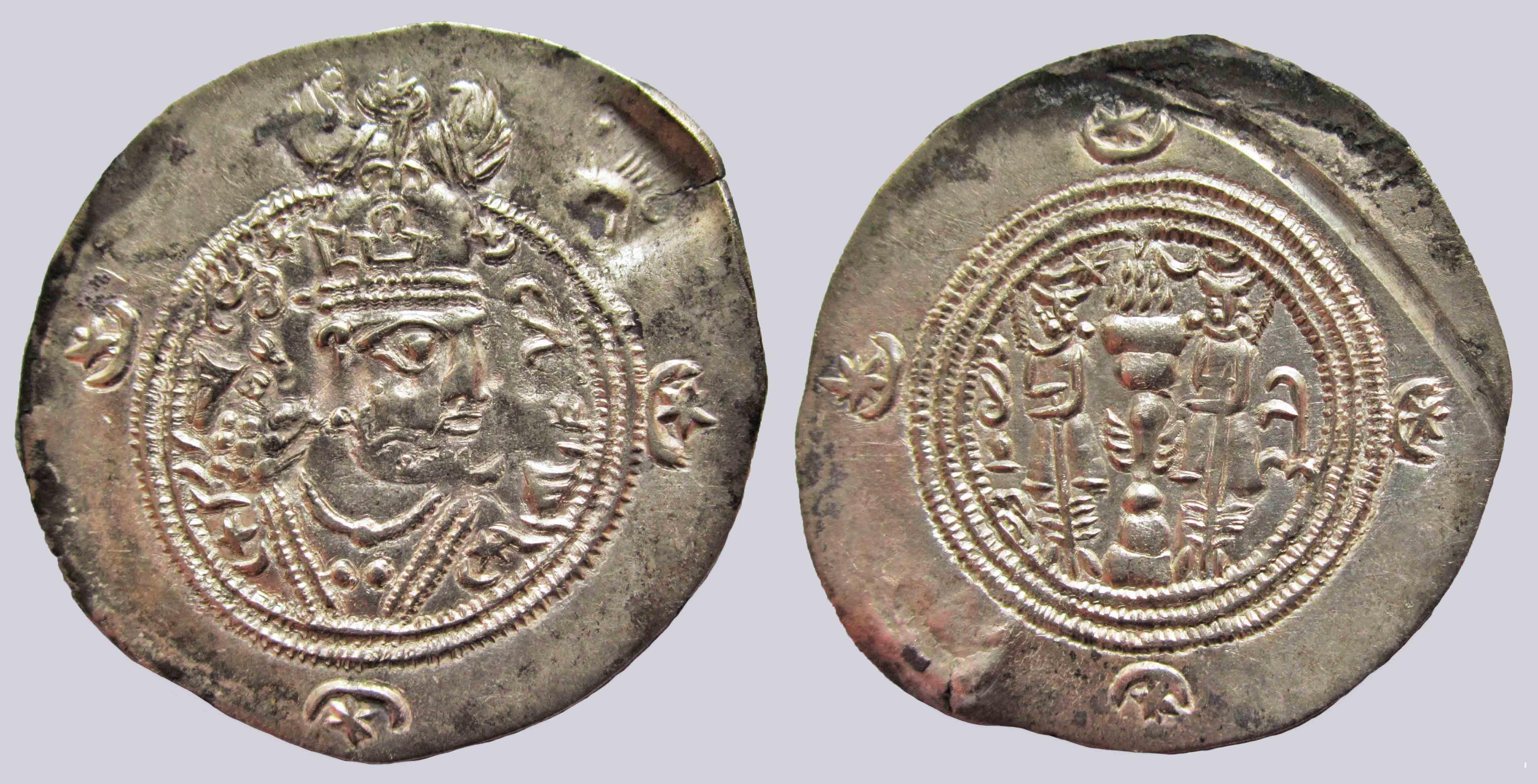 Hunnic Tribes, countermarked AR drachm of Yazdegird III