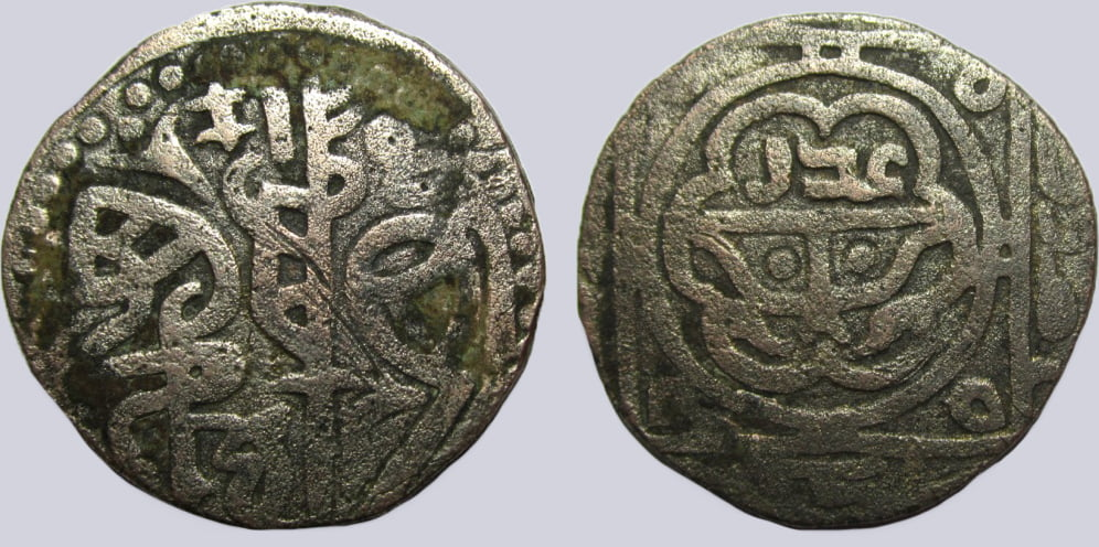 Great Mongols, BI dirham, tmp. Chingiz Khan, Qunduz