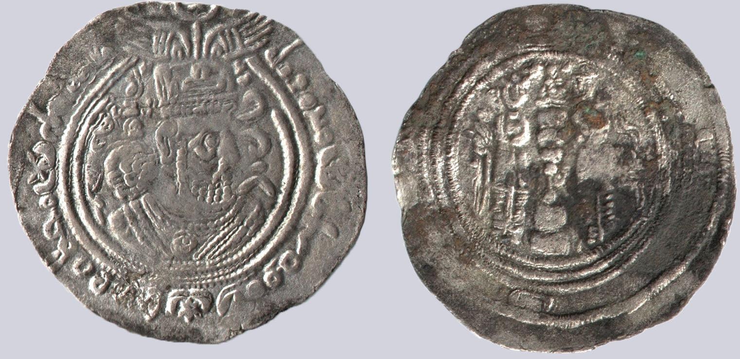 Western Turks, AR drachm, Phromo Kesaro, RARE