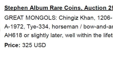 Great Mongols, BI dirham, temp. Chingiz Khan, Qunduz