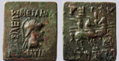 Indo-Greek Kingdoms, AE unit, Eukratides I
