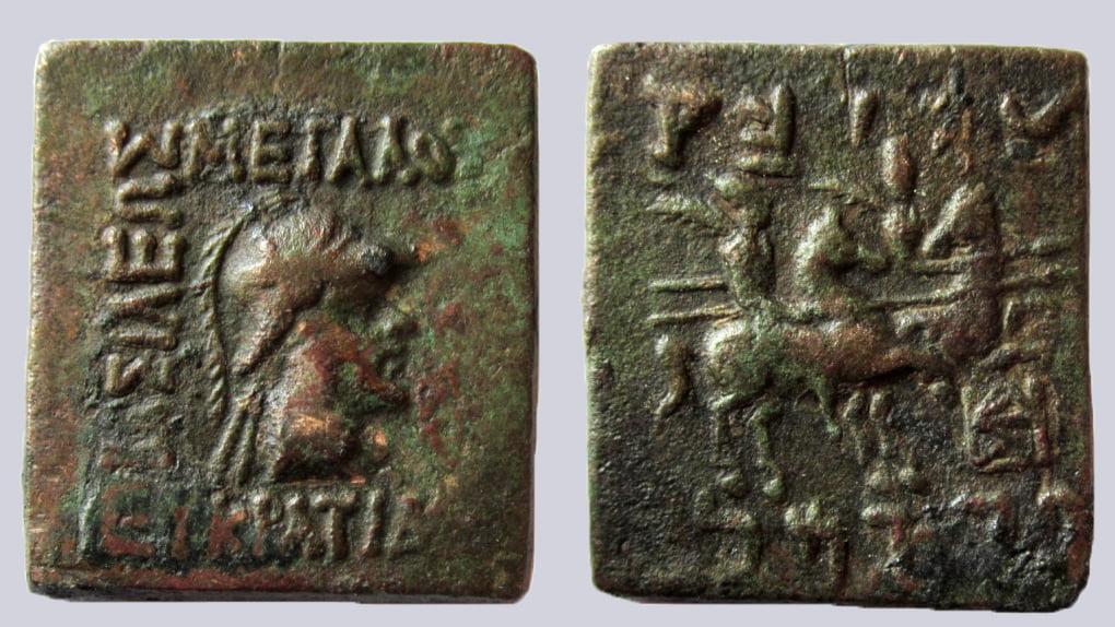 Indo-Greek Kingdoms, AE unit, Eukratides I