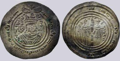 Western Turks, AR drachm, Spur Martan Shah, RRRR
