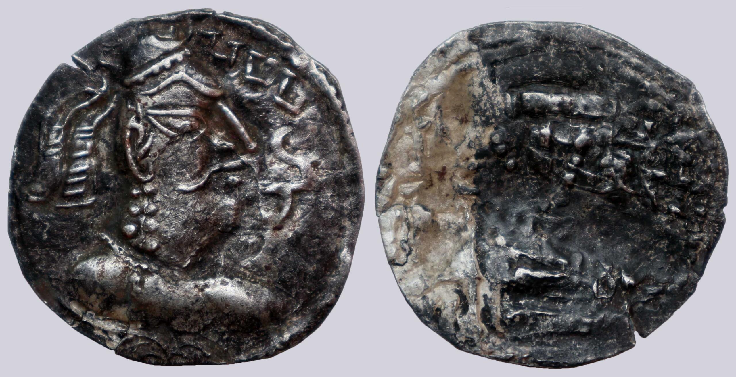 Alchon Huns, AR drachm, Mehama, 461-493AD