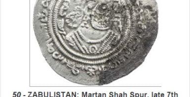 Western Turks, AR drachm, Spur Martan Shah, Type211