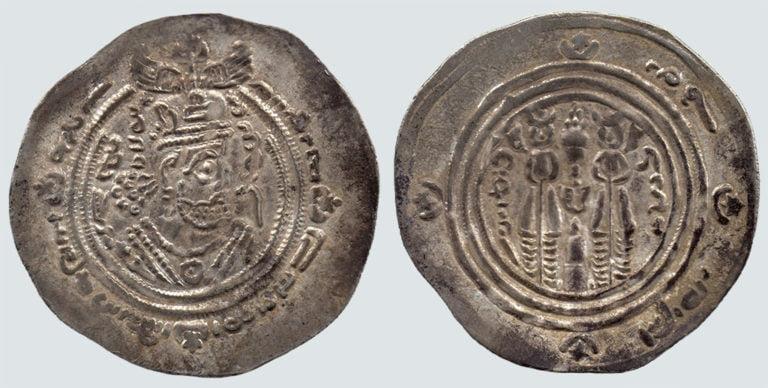 Turk Shahi Kings, AR drachm, Spur Martan Shah