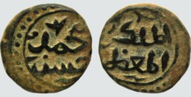 Qarlughid, AE jital, Nasir Al-Din Muhammad