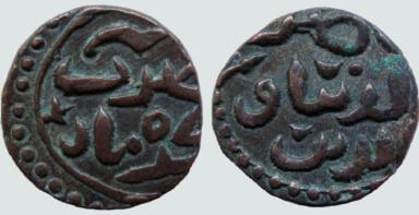 Qarlughid, BI jital, Nasir al-Din Muhammad, Kurraman, RARE