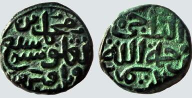 Sultans of Dehli, AE 6 gani, Muhammad b. Tughluq, 737AH