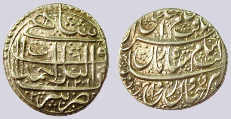 Durrani, AR rupee, Shah Zaman,1209AH