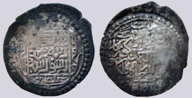 Timurid, AR tanga, Sultan Ahmad, Samarqand