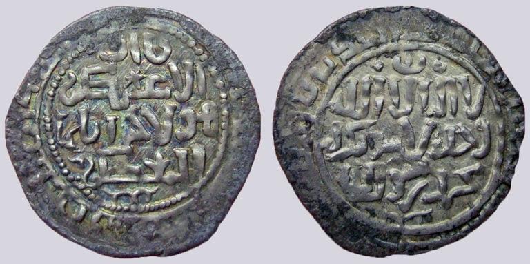 Ilkhans, AR dirham, Hulagu Khan, Mardin