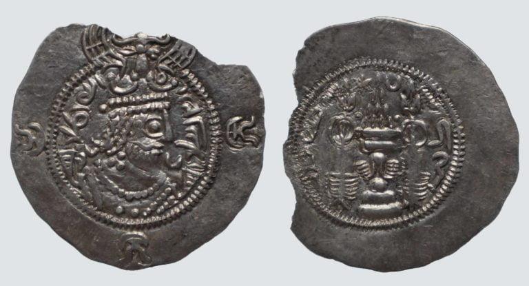 Western Turks, AR drachm, Bactrian Yabghus, RRRR