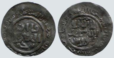 Chaghatayids, AR dirham, Dawlatshah, 692AH, RRRR