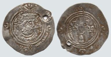 Hunnic Tribes, countermarked Arab-Sasanian AR drachm