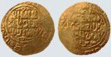 Great Mongols, AV dinar, temp. Chingiz Khan, 618AH, RRRR