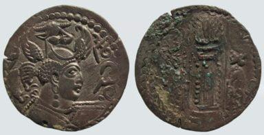 Western Turks, BI drachm, Nezak Malka, Type 198