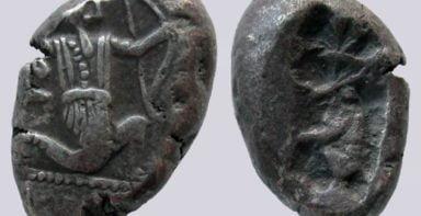 Achaemenids, AR siglos, temp. Artaxerxes II to Artaxerxes III