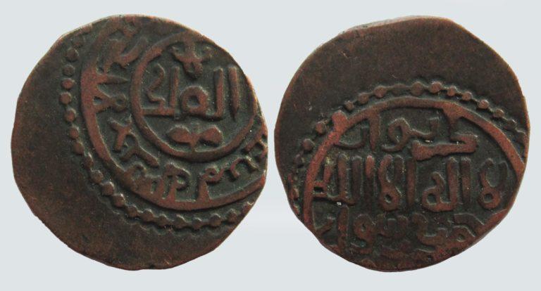 Great Mongols, AE fals, Malik of Kurzuwan, 618AH