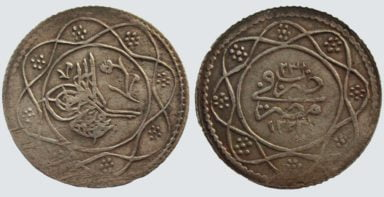 Ottomans in Egypt, BI kurush, Mahmud II, 1233AH