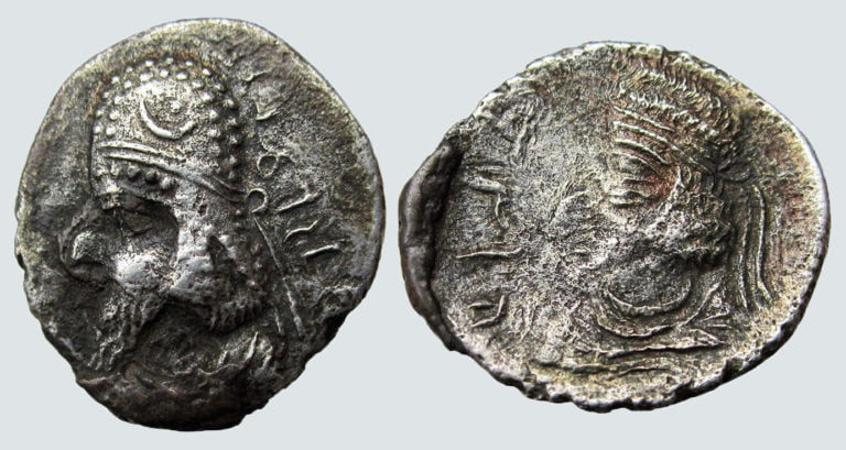 Persis, AR drachm, Manchihr II, 150AD