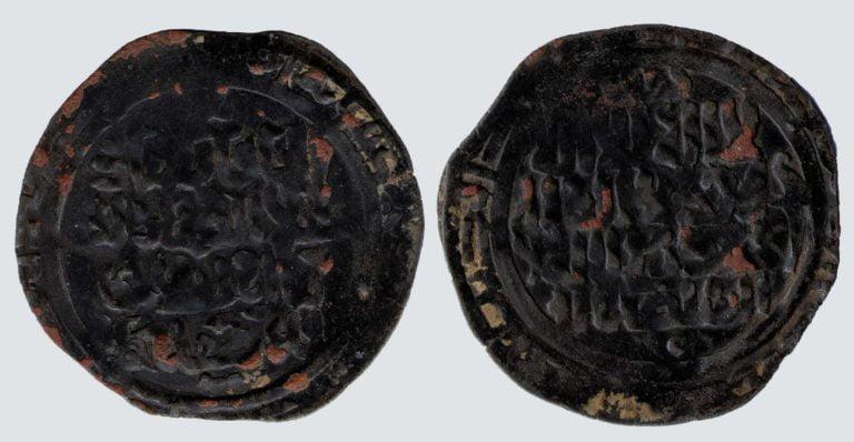 Qarakhanids, AE dirham, 'Ala al-Din Arslan Khan, Balkh