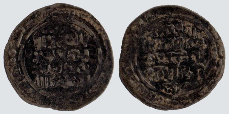 Qarakhanids, AE dirham, Muhammad b. Masud, Samarqand