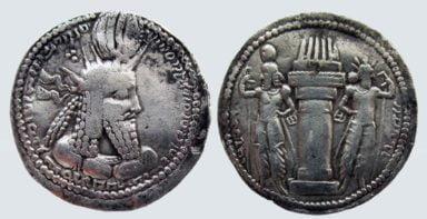 Sasanians, AR drachm, Varhran/Bahram I
